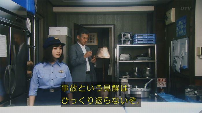 いきもの係 2話のキャプ208