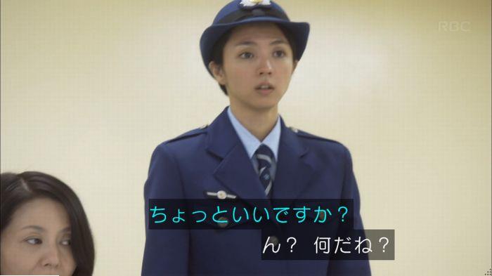 監獄のお姫さま 2話のキャプ98