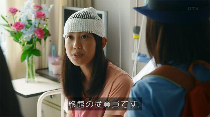 警視庁いきもの係 9話のキャプ242