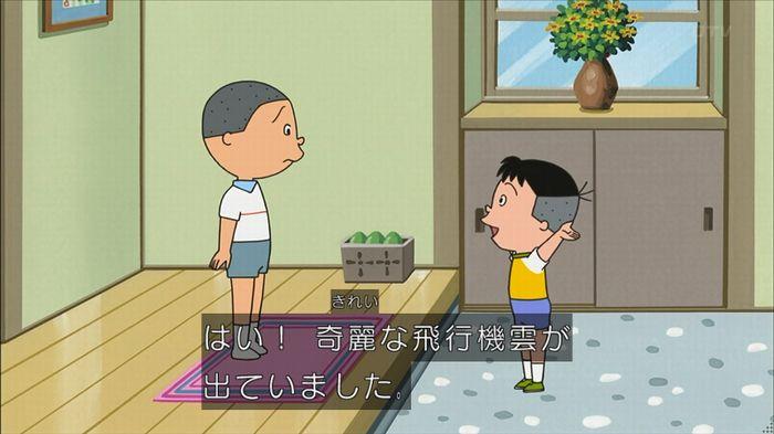 サザエさん堀川君のキャプ34