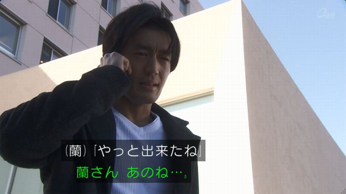 奪い愛 6話のキャプ649