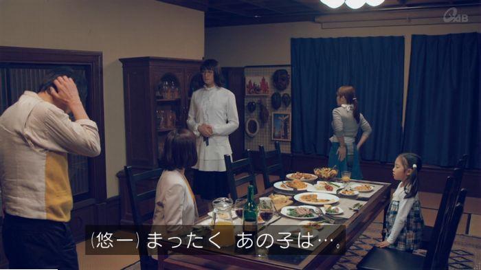 家政婦のミタゾノ 5話のキャプ364
