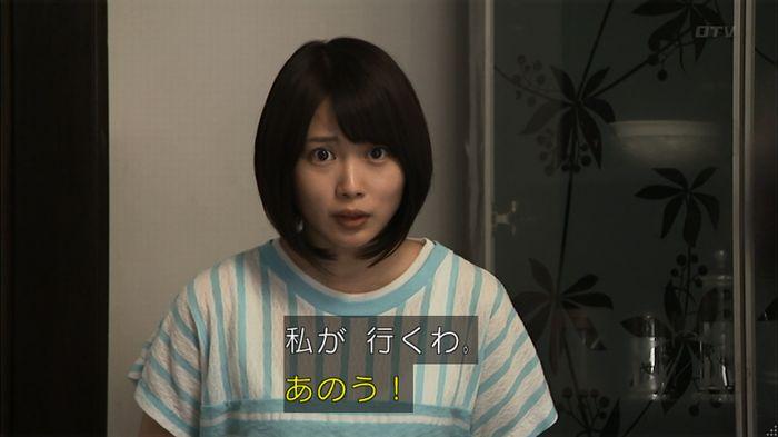 ウツボカズラの夢3話のキャプ409