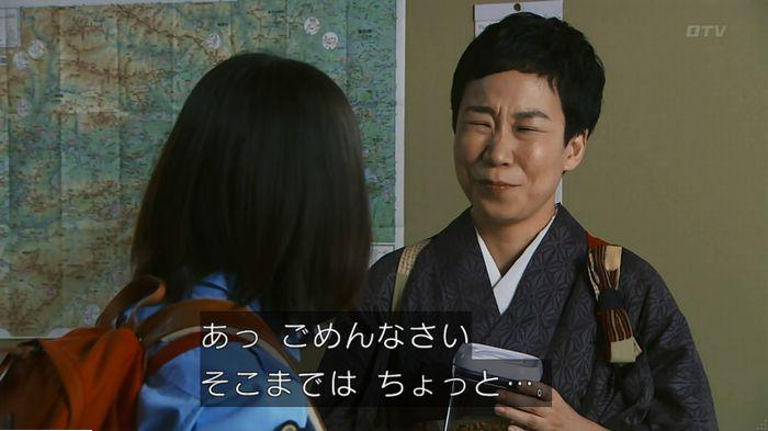 警視庁いきもの係 9話のキャプ152