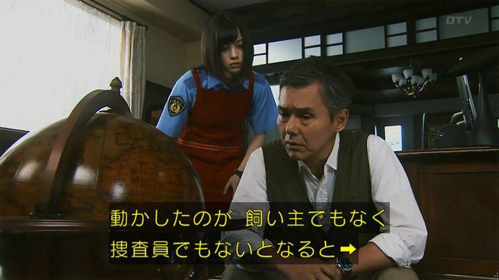 警視庁いきもの係 8話のキャプ271