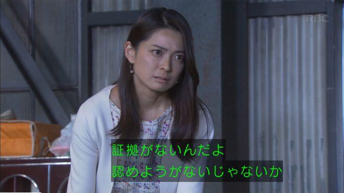 監獄のお姫さま 最終話のキャプ92