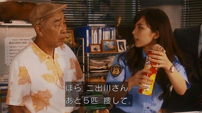 警視庁いきもの係 8話のキャプ418