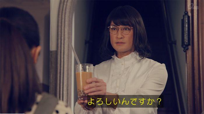 家政婦のミタゾノ 5話のキャプ811
