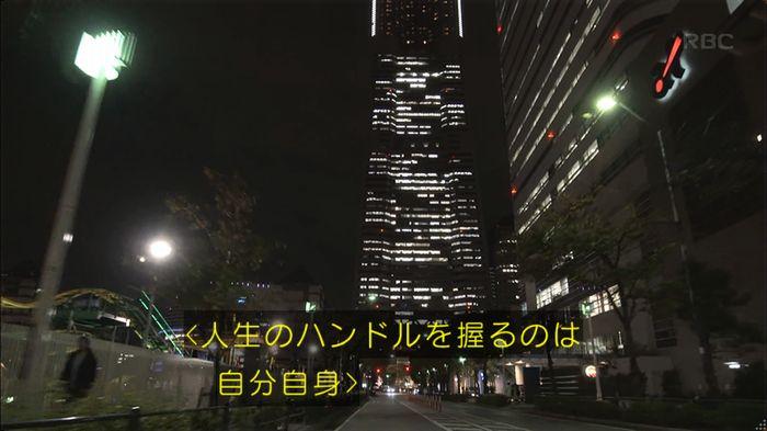 逃げ恥 8話のキャプ511