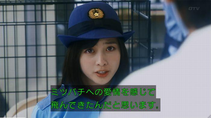 警視庁いきもの係 最終話のキャプ734