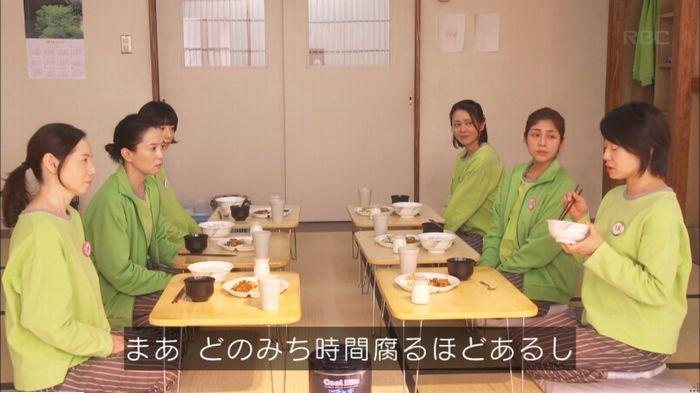 監獄のお姫さま 6話のキャプ613