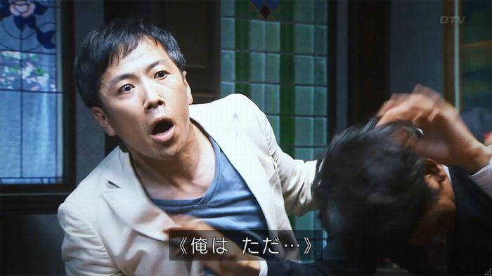 警視庁いきもの係 8話のキャプ782