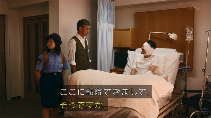 警視庁いきもの係 最終話のキャプ338