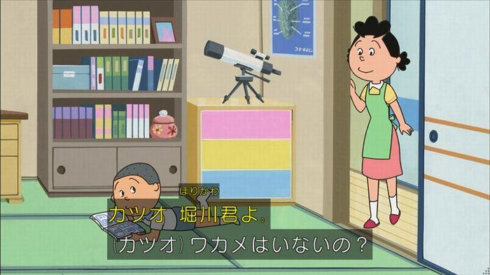 サザエさん堀川君のキャプ27