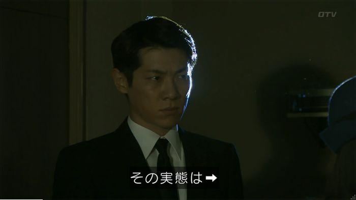 警視庁いきもの係 最終話のキャプ17