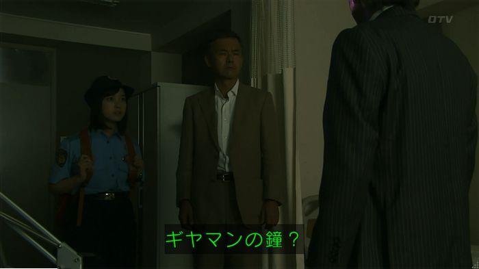 警視庁いきもの係 9話のキャプ813