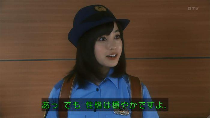 いきもの係 3話のキャプ191