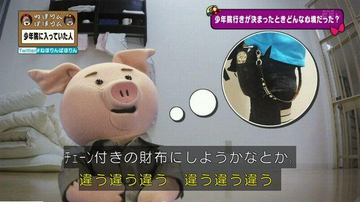 ねほりんぱほりんのキャプ103