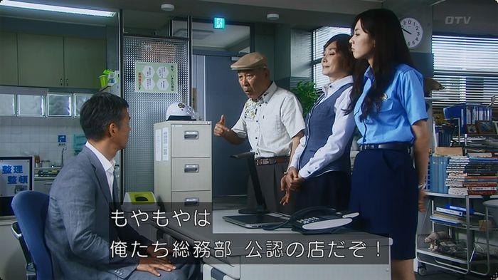 いきもの係 5話のキャプ20