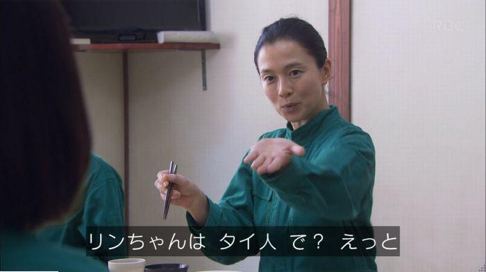 監獄のお姫さま 2話のキャプ173