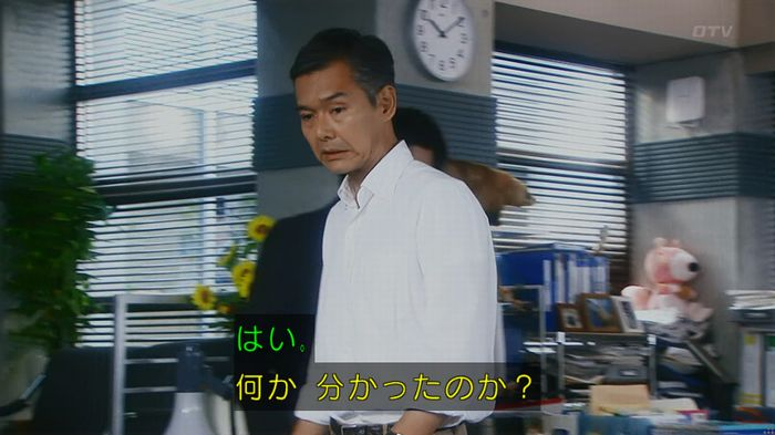 いきもの係 5話のキャプ140