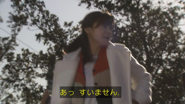 奪い愛 5話のキャプ467