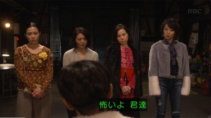 監獄のお姫さま 2話のキャプ216