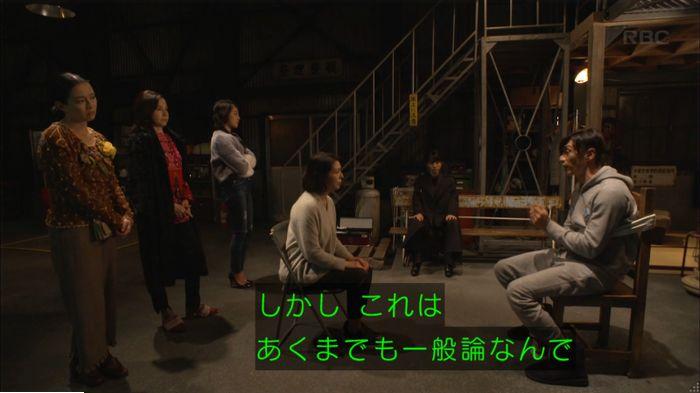 監獄のお姫さま 2話のキャプ462
