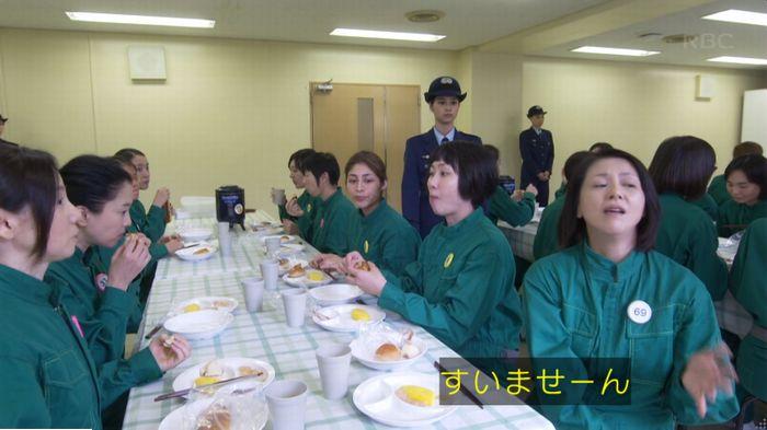 監獄のお姫さま 3話のキャプ216