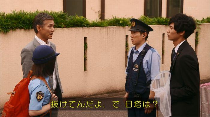 警視庁いきもの係 8話のキャプ582