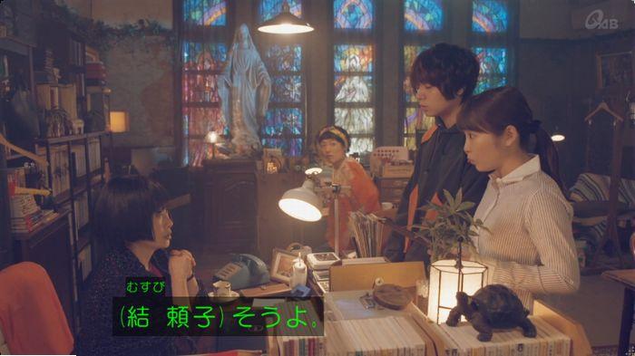 家政婦のミタゾノ 7話のキャプ48