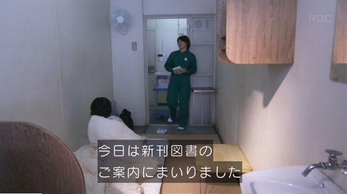 監獄のお姫さま 3話のキャプ179
