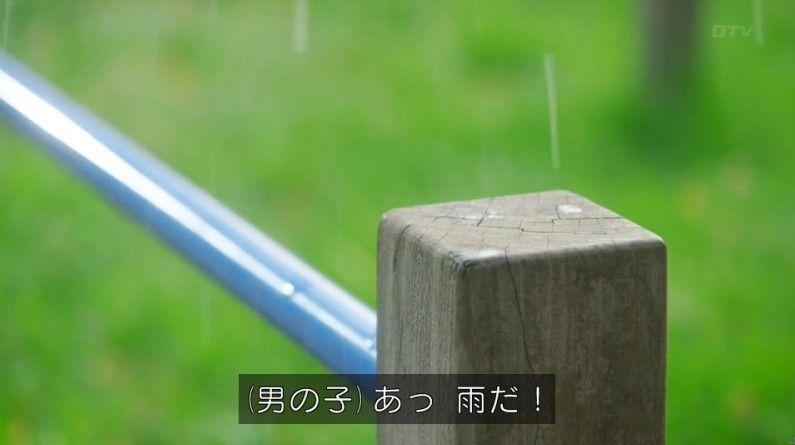 いきもの係 4話のキャプ438
