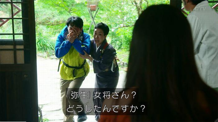 警視庁いきもの係 9話のキャプ484
