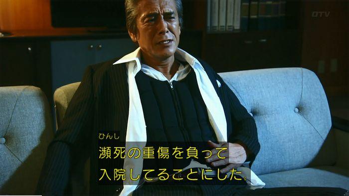 警視庁いきもの係 最終話のキャプ26