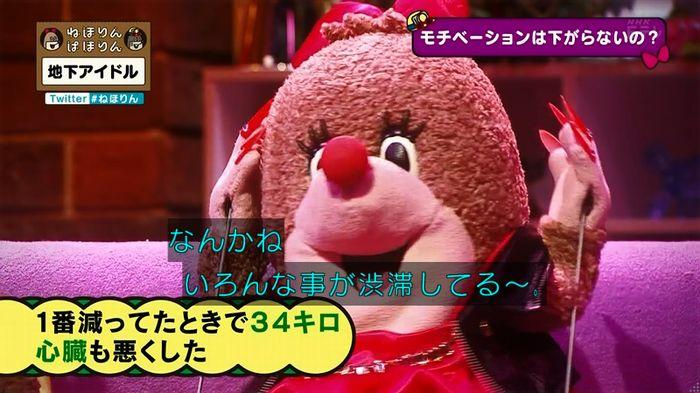 ねほりん 地下アイドル回のキャプ545