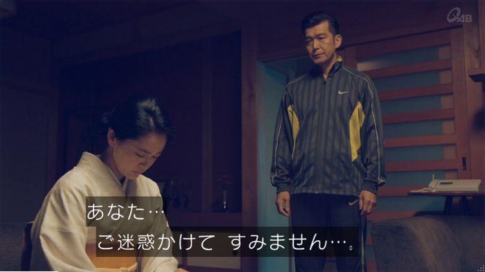 家政婦のミタゾノ 7話のキャプ596