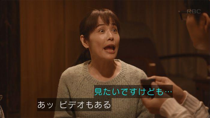 逃げ恥 8話のキャプ621