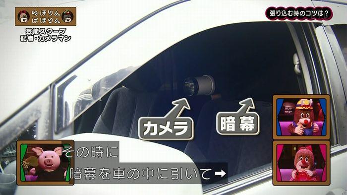 ねほりん 芸能スクープ回のキャプ125