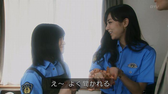 いきもの係 3話のキャプ24