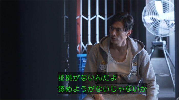 監獄のお姫さま 最終話のキャプ274