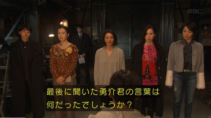 監獄のお姫さま 5話のキャプ613
