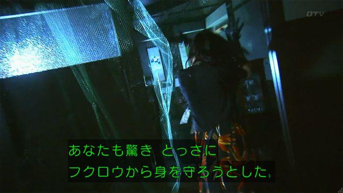 警視庁いきもの係 8話のキャプ719