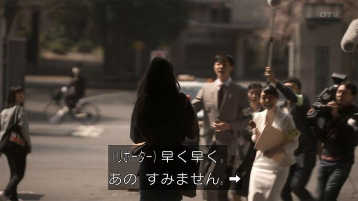 世にも奇妙な物語 夢男のキャプ136