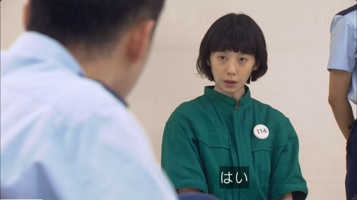 監獄のお姫さま 5話のキャプ209
