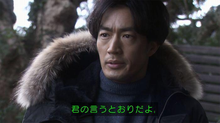 奪い愛 4話のキャプ483