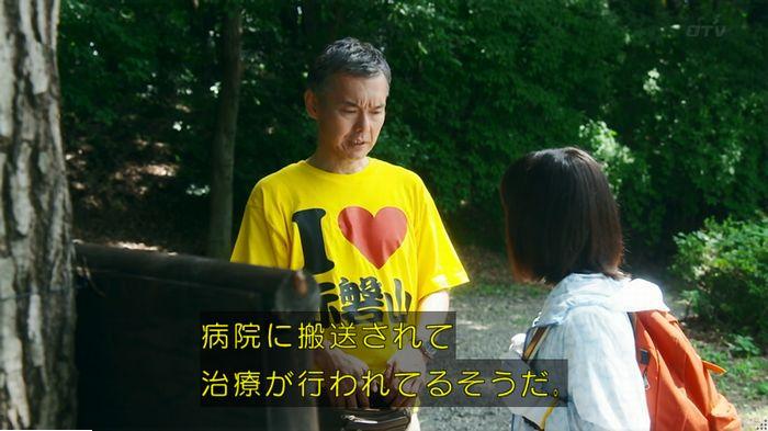 警視庁いきもの係 9話のキャプ514