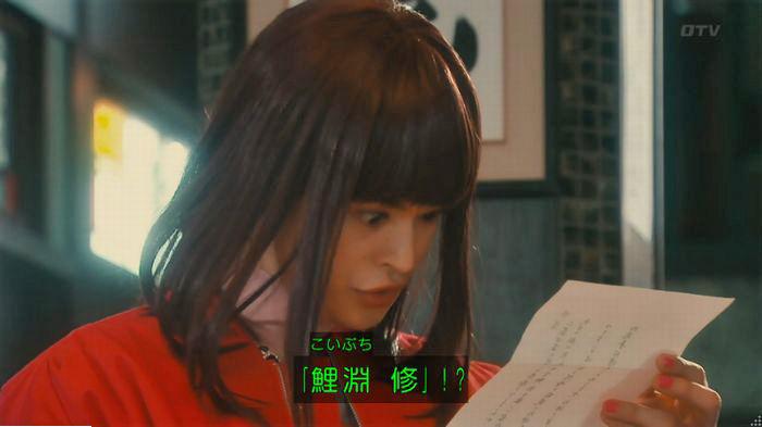 海月姫7話のキャプ81