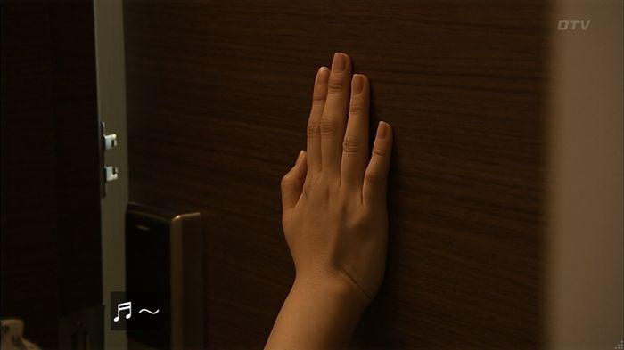 ウツボカズラの夢2話のキャプ476