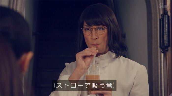 家政婦のミタゾノ 5話のキャプ815